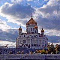 Храм Христа Спасителя. Москва. :: Николай Тегин