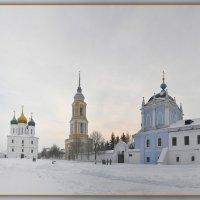 Зимняя Коломна :: Petr Popov