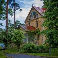 старинный дом в Юрмале :: Диана Матисоне