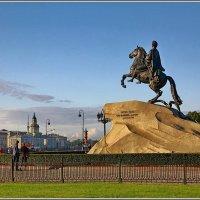 И на Неве, им присмиренной, Прекрасный Петербург создал :: Дмитрий Анцыферов