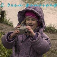 С праздником! :: Елена Баландина