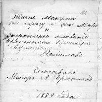 Дневник моего деда о заграничном плавании. :: Олег Афанасьевич Сергеев