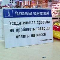 убедительная просьба :: Евгений Фролов