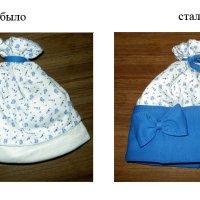 Декор детской шапочки :: Ксюша Коробко