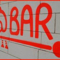 Red Bar :: Олег Потапов