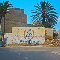 Tunisia :: Stingerrr