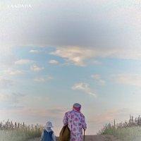 Дорогою добра.. :: Ваадана Аар-ти