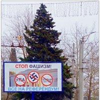 Уроды не прошли!.. :: Кай-8 (Ярослав) Забелин