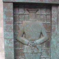 Фрагмент памятника Высоцкому :: Любовь (Or.Lyuba) Орлова