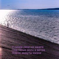 Минутка :: Игорь Николаев