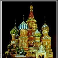 Храм Василия Блаженного :: Ирина Князева