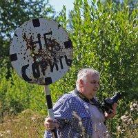Борец за чистоту..... :: Сергей Израилев