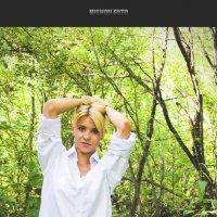 Кэт - в лесу :: Евгений | Photo - Lover | Хишов