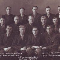 Председатели цехкома.  1956 г. :: Нина Корешкова