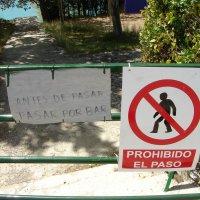 Проход на берег только через бар! :: Olga Grushko