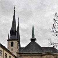 Собор Богоматери Нотр-Дам де Люксембург :: Aquarius - Сергей