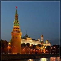 Москва, Кремль :: DimCo ©