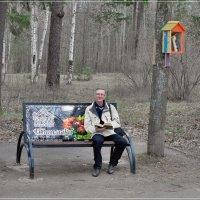 Пришёл, присел и почитал! (мини-библиотека в парке) :: muh5257