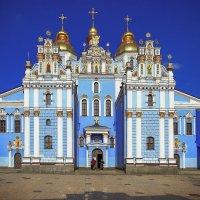 Новомихайловский Златоверхий Собор, Киев :: Вахтанг Хантадзе