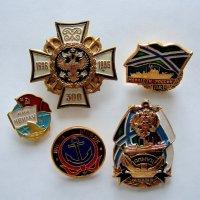 Отличные значки :: Геннадий Храмцов