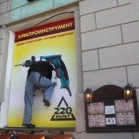 Улицы Санкт-Петербурга :: Таня Фиалка
