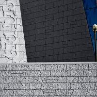 синее окно :: Arman
