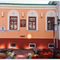 Особняк купца Батюшкова (Дом Колчака) :: IRinA***