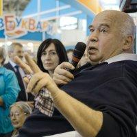 Встреча с писателем :: Людмила Финкель
