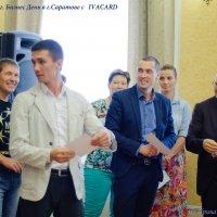 6 сентября пошел Бизнес День в Саратове с IVACARD :: Ирина Виноградова