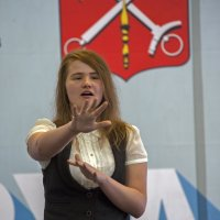 Поющие руки(Молодежный карьерный форум в СКК) :: Владимир Питерский