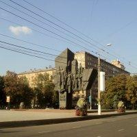Москва Памятник Воинам :: Ольга Кривых