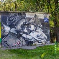 Графити :: Константин Сафронов
