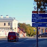 Белорусский городок :: Сергей F