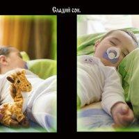 сладкий сон :: Seda Yegiazaryan