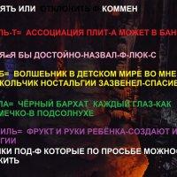 5-Й-ПЕРЕЗАГРУЗ-ДАЮ-2-АРТ-КОММЕН ФОТКЕ-3-Е :: OPEN WAYS ALL
