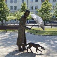 Памятник другу :: Владимир Ракитин
