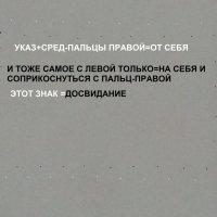 6-Й-ПЕРЕЗАГРУЗ-ДАЮ-6-АРТ-СЛОВО ФОТКЕ-3-Е :: OPEN WAYS ALL