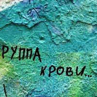 Стена :: Сергей F