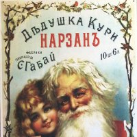 Реклама :: Nikolay Monahov