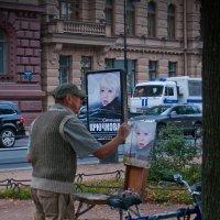 Пиковая дама ... :: Владимир Хиль