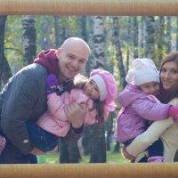 Веселая семья :: Аня Ушакова