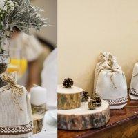 Уютная свадьба :: Екатерина Просвирнина