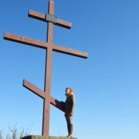 У креста :: Виктория Большагина