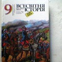 """""""Всемирная история"""" :: Миша Любчик"""