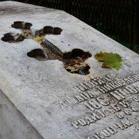 Надгробная плита ТН Юсуповой :: Svetlana AS