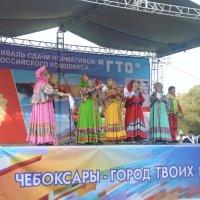 КОНЦЕРТ .ГТО -ВОЗРОЖДЕНИЕ ! :: Юрий Ефимов