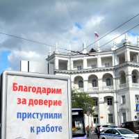Гордо реет флаг России. :: Светлана Иванчина