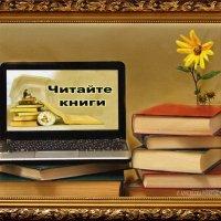 Читайте книги :: Angelika Faustova