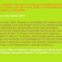 13-Й-ЗАГРУЗ-ДАЮ-13-АРТ-СЛОВО ФОТКЕ-3-Е :: OPEN WAYS ALL
