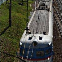 Сяду в скорый поезд, сяду в длинный поезд... :: Татьяна Кретова